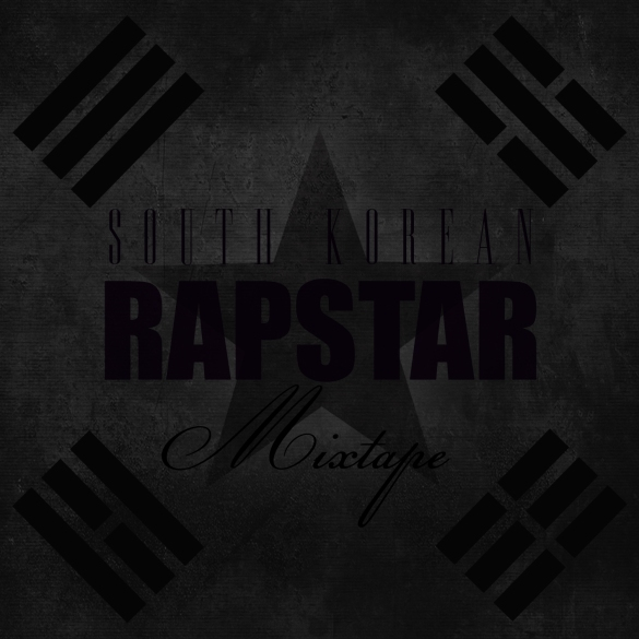 South-Korean-Rapstar-Mixtape1