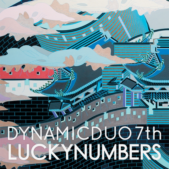 Dynamicduo_luckynumbers cover
